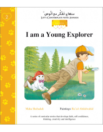 I Am a Young Explorer