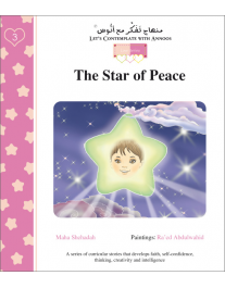 The Star of Peace