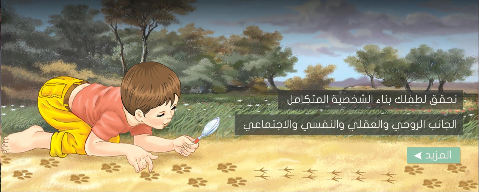 tafakkur.com